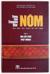 Tổng tập truyện thơ Nôm các dân tộc thiểu số Việt Nam