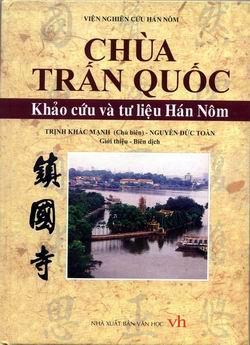 Chùa Trấn Quốc khảo cứu và tư liệu Hán Nôm