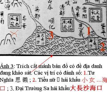 Phát hiện mới tư liệu bản đồ cổ về hai quần đảo Hoàng Sa -Trường Sa của Việt Nam